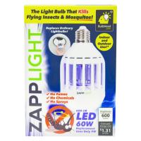 Москитная лампа Zapp light