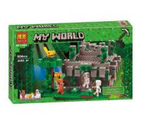 """Конструктор My World Мой Мир """"Храм в джунглях"""" 10623 604 дет BELA"""