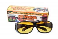 Очки водителя (для вождения) антибликовые солнцезащитные HD Vision