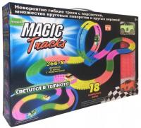 Свет гнущ трек Magic Track 366 дет ШИРОКИЙ (2маш, кольцо)