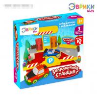 Набор для игры с пластилином «Заправочная станция»