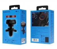 Держатель магнитный для телефона в решетку воздуховода в автомобиль BOROFONE H12