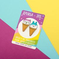 """Парные значки на открытке """"Мороженое"""""""