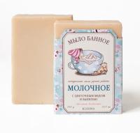 """Мыло БАННОЕ """"Молочное"""" с цветочным медом и ванилью, 145 г"""