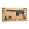 Пистолет с пульками (металл), в кор. C55