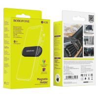 Держатель магнитный для телефона на липучке с фиксацией шнура в автомобиль BOROFONE H28