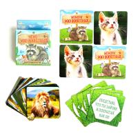 Настольная игра Мемо (Мемори) - Мир животных