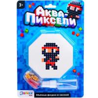 Игровой набор Аквапиксели «Ниндзя», 100 деталей