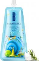 Очищающее молочко для снятия макияжа с экстрактом улитки Bioaqua