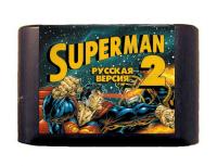 Картридж Sega Superman 2 русская версия (16 бит без коробки)