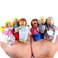 Набор кукол на руку человечки 95-45