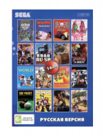 Картридж SEGA 16в1  AC-16001  ROCK N'ROLL / TOM & JERRY/ ROAD RASH 2/DESERT STR.+..