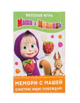 """Игра """"Мемори с Машей"""" Маша и Медведь"""