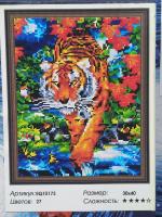 Картина АЛМАЗНАЯ МОЗАИКА Paintboy ЖИВОТНЫЕ с круглыми стразами 30х40см