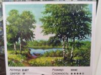 Картина Алмазная Мозаика Paintboy ПЕЙЗАЖ с квадратными стразами 30х40см