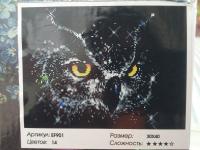 Картина Алмазная Мозаика Paintboy ЖИВОТНЫЕ с квадратными стразами 30х40см
