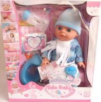 Кукла Пупс типа беби бон функциональный/коробка (38*33*19) в шапочке моргает горшок пьет писает