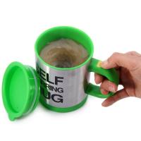 """Термо кружка-мешалка """"Self Stirring Mug"""" классическая (350 мл , нержавеющая сталь)"""