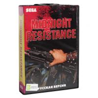 "Картридж SEGA 16 Bit ""Contra 3"" midnight resistance"