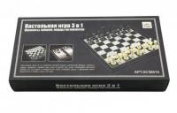 Шахматы шашки нарды магнитные 3 в 1 25 см QX56810