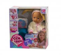 Кукла Пупс в костюме зайчика типа беби бон функциональный/коробка (30*27*15) №YL1860A