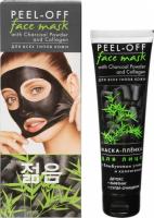 Маска-пленка для лица Feel Off Face Mask с бамбуковым углем и коллагеном Black Mask