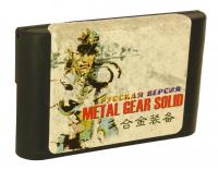 Картридж Sega Metal gear solid русская версия (16 бит без коробки)