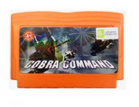 Картридж Dendy Cobra command