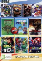 Картридж SEGA 10в1  A-10003  Mario 3 / Mario 4 / Tanchiki+Mario / Assasin / Ben 10 / Tank 2011+..