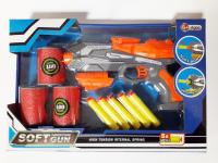 Пистолет Бластер Softgun с мягкими пулями (в комплекте 5 пуль и 3 мишени)