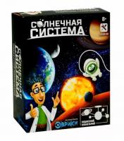 Набор для опытов «Планетарий: Солнечная система», подвесной