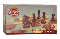 Шахматы пластик магнитные 37 см 5605 Chess