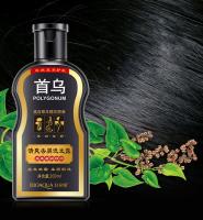 Восстанавливающий шампунь против перхоти с экстрактом корня горца и мыльного ореха Bioaqua