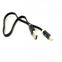 Кабель micro USB 35 см уплотнённый