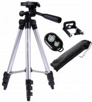 Штатив с пультом складной  для телефона, фотоаппарата , круговой селфи лампы DK3888